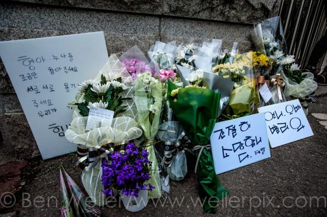 south korea, ansan, danwon, sewol, ferry, disaster, seoul
