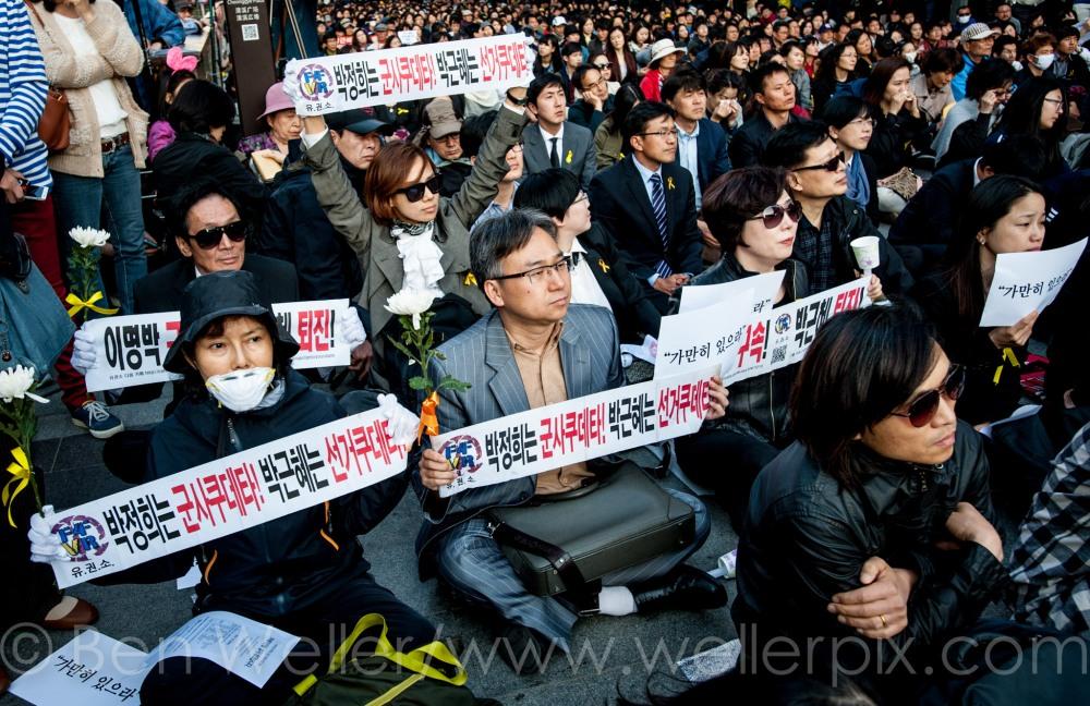 park geun-hye, korea photographer, sewol