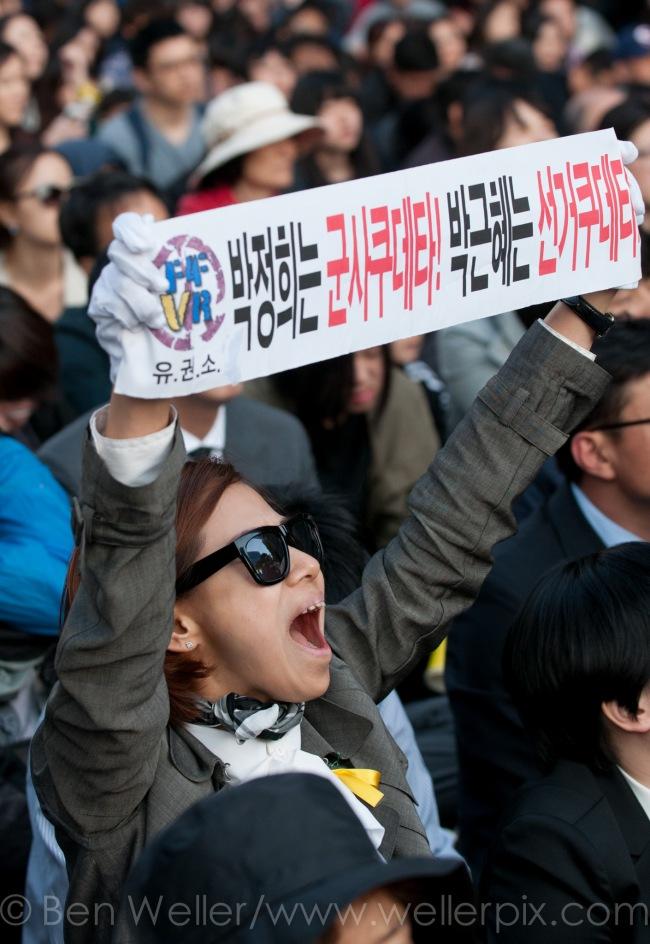 south korea, sewol, ferry, disaster, seoul, cheongye, park geun-hye, demonstration, protest