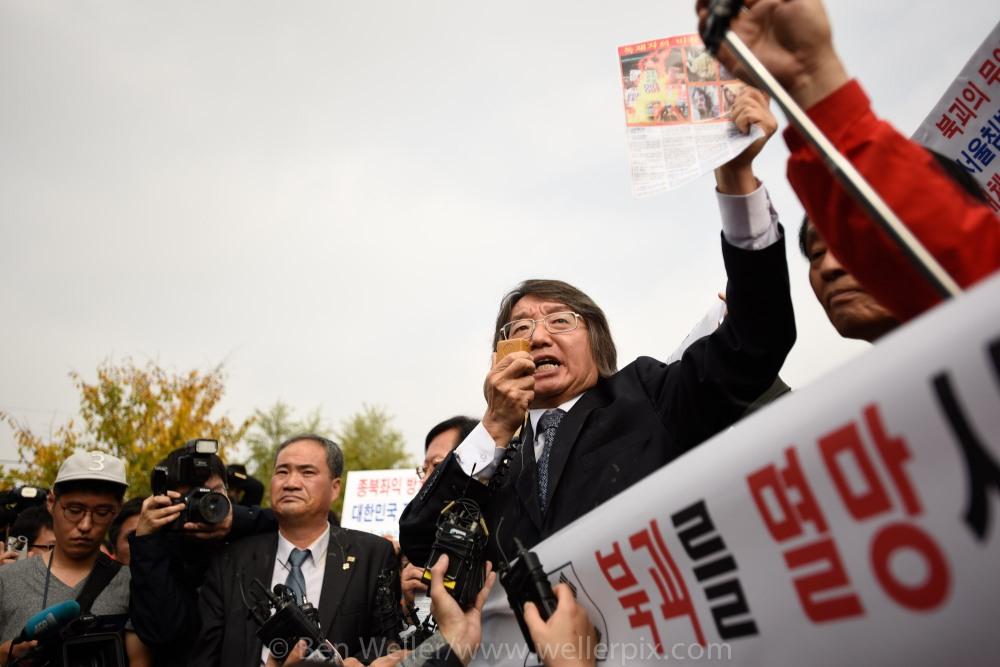 DMZ south korea anti-north balloon launch paju