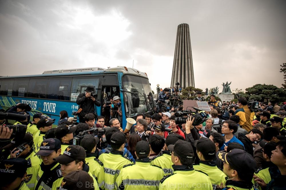 paju south korea balloon launch