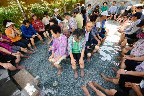Spatopia foot bath fed by hot spring water in Oncheonjang Busan, Korea