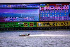 Kotei boat race in Nagoya, Japan.