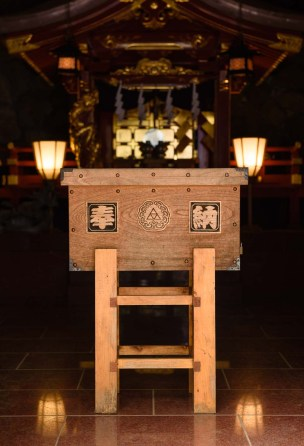 Inside a small shrine on Enoshima, home of the 2020 Summer Japan Olympic sailing events